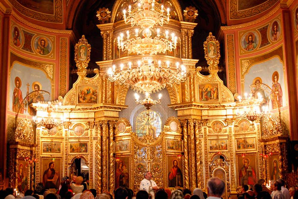 Poza Metropolitan Church (Biserica Patri