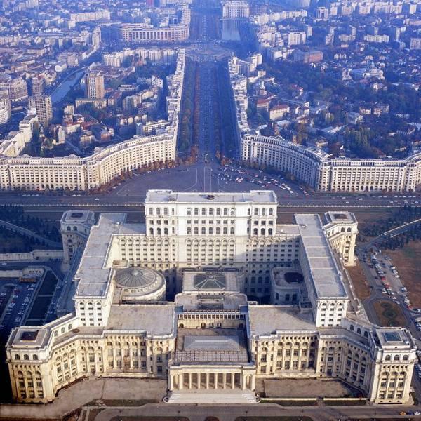 Poza Parliament Palace (Palatul Parlamen