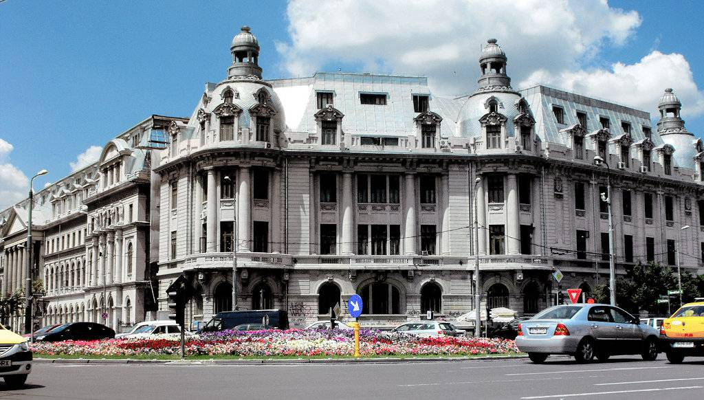 Poza University of Bucharest (Universita