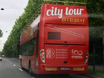 Poza Bucharest - Hop On/ Off Sightseeing