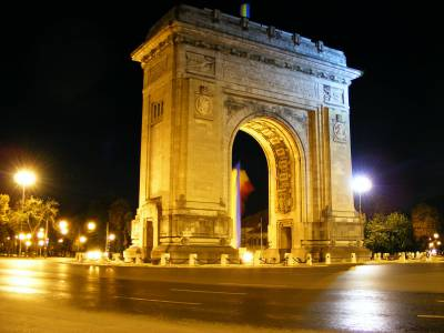 Poza The Arch of Triumph (Arcul de Trium