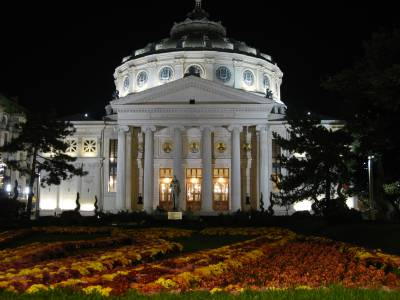 Poza The Romanian Athenaeum (Ateneul Rom