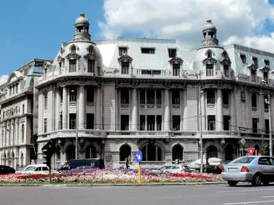 Poza University of Bucharest (Universita